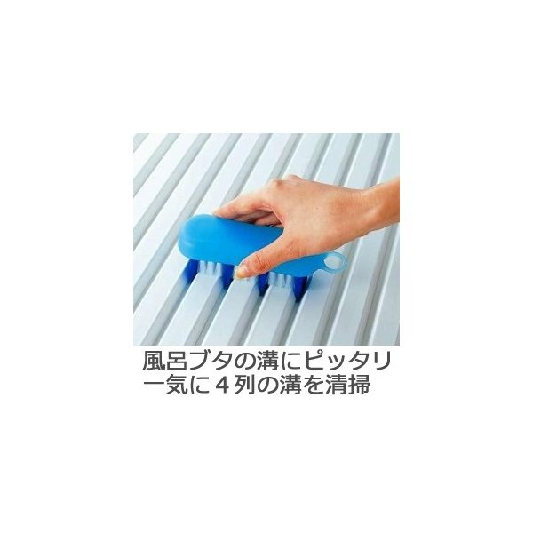 マーナ 風呂ブタ洗いブラシ MARNA お風呂掃除 ブラシ・たわし 柄なし 風呂蓋 梅雨 掃除の達人 大掃除|kajitano|02