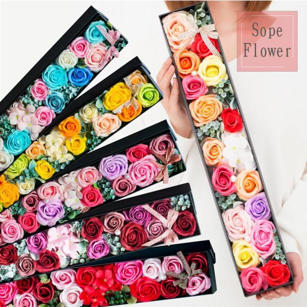 ソープフラワー ソープローズ「ロングBOX」ボックスフラワーのアレンジメント! フラワーギフトやお花のプレゼントにオススメソープフラワーのアレンジメント!|kajoen