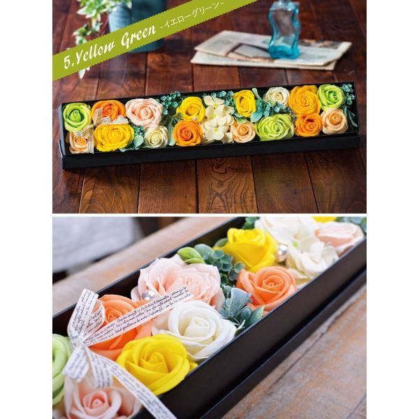 ソープフラワー ソープローズ「ロングBOX」ボックスフラワーのアレンジメント! フラワーギフトやお花のプレゼントにオススメソープフラワーのアレンジメント!|kajoen|04