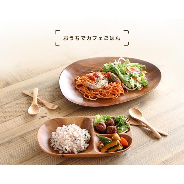 トレー アカシア エッグ型 A 木製食器 木製プレート 食器 トレー 木製 皿 北欧 カフェ おしゃれ かわいい ナチュラル ボウル ウッド|kakabit|02