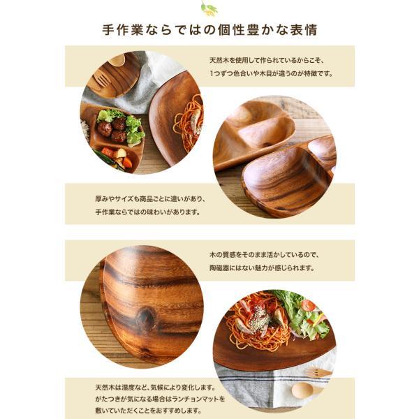 ランチプレート アカシア レクタングルトレーL 仕切り付 木製食器 木製プレート 食器 トレー 木製 皿 北欧 カフェ ナチュラル ボウル ウッド kakabit 04