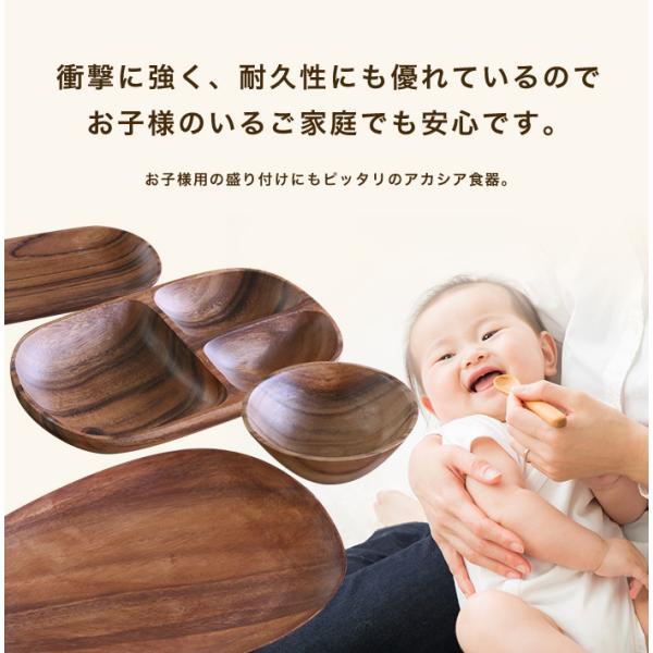 ランチプレート アカシア レクタングルトレーL 仕切り付 木製食器 木製プレート 食器 トレー 木製 皿 北欧 カフェ ナチュラル ボウル ウッド kakabit 05