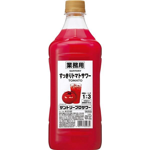 サントリー すっきりトマトサワー コンク (業務用) 1.8L