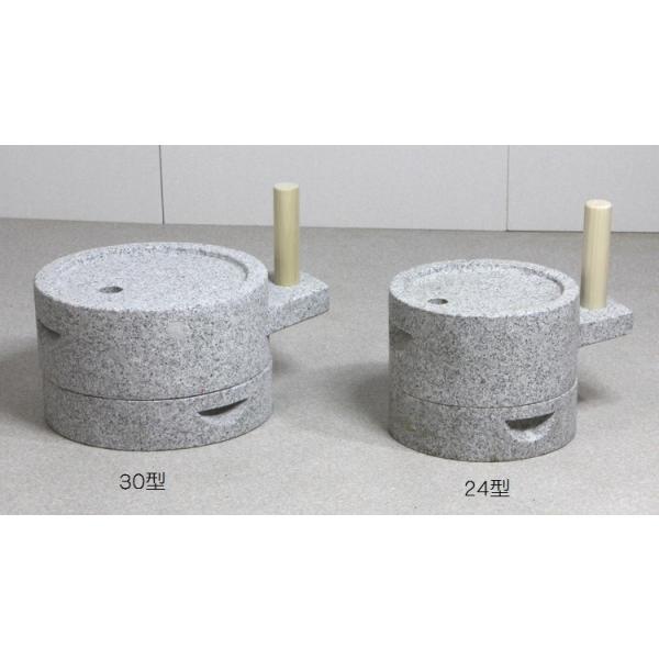みかげ石 筒型挽き臼30型 米・麦・そばなど穀物の製粉器