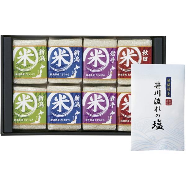gift 金額で送料変わります 初代 田蔵 高級木箱入り 贅沢銘柄食べくらべお米ギフトセット 4320円税込 お米 塩 NNIA-5000