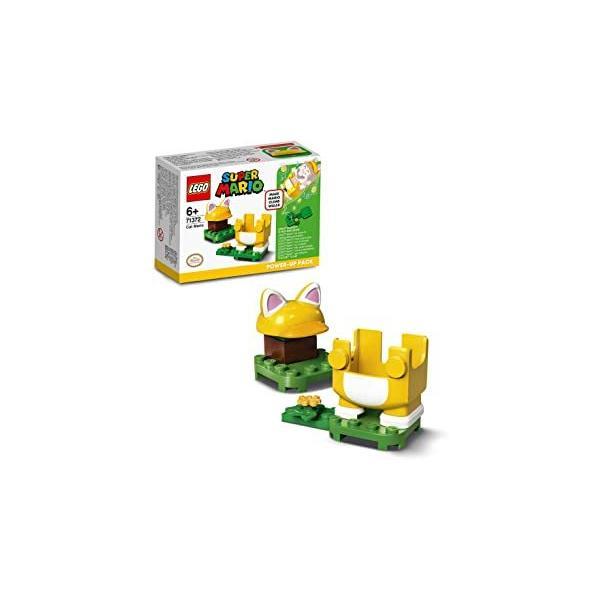 レゴ(LEGO)スーパーマリオネコマリオパワーアップパック71372レゴブロックレゴマリオおもちゃ6歳