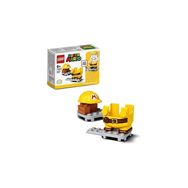 レゴ(LEGO)スーパーマリオビルダーマリオパワーアップパック71373レゴブロックレゴマリオおもちゃ6歳
