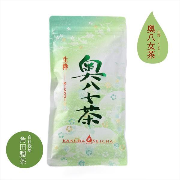 角田製茶 奥八女かぶせ茶 100g 【レターパック可】|kakudaseicha