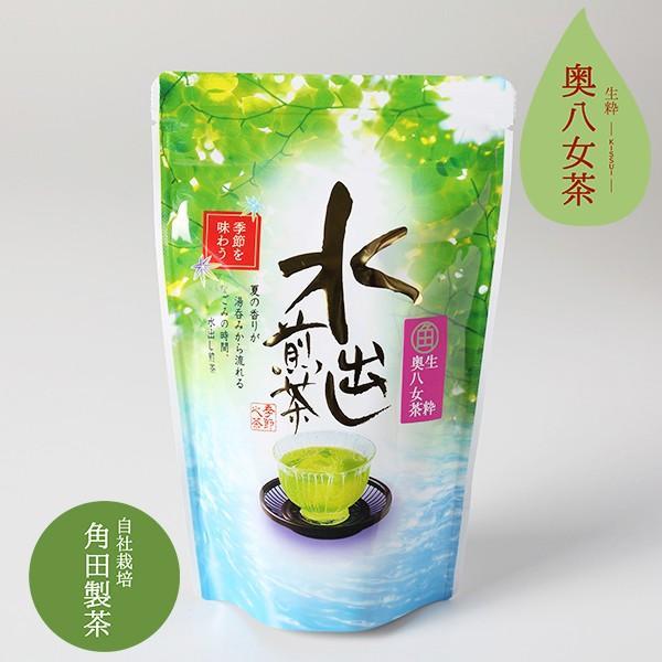 角田製茶 奥八女水出し茶 5g×20個 【レターパック可】|kakudaseicha
