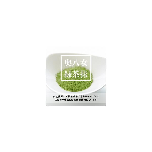 角田製茶 奥八女緑茶抹 1g×20個 【レターパック可】 kakudaseicha 02