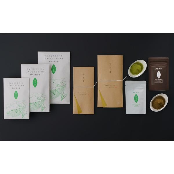 梅ヶ島の隠れ茶100g 2本セット|kakurecha