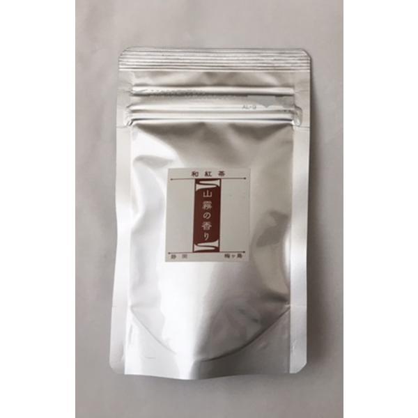 梅ヶ島の和紅茶 山霧の香り 50g|kakurecha