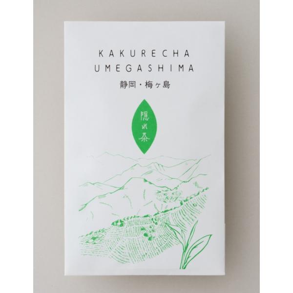 梅ヶ島の隠れ茶50g|kakurecha