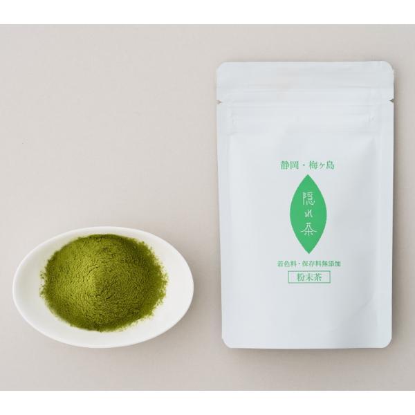 梅ヶ島の隠れ茶 粉末 30g|kakurecha