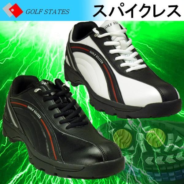 GOLFSTATESゴルフステーツ4WDスパイクレス3.5EゴルフシューズGSS-4004