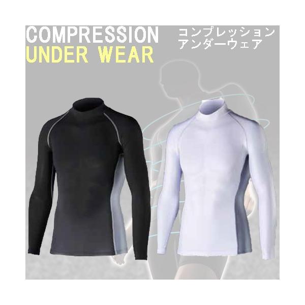 冷感+消臭アンダーウェアJW-625長袖ハイネックシャツ高い冷感機能を誇る特殊素材を使用(X-COOL)