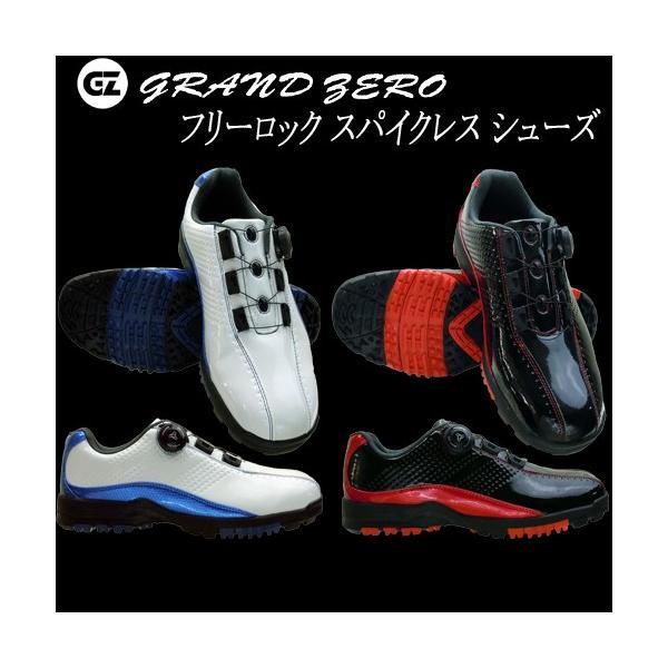グランドゼロスパイクレスゴルフシューズGZS-016フリーロックシステム搭載紐なしですぐ履ける楽々幅広4Eサイズゴルフ用品