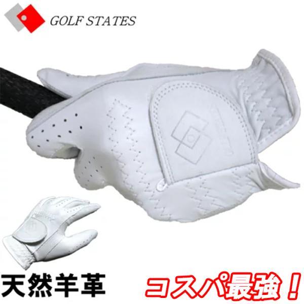 ゴルフステーツシープ天然羊革ゴルフグローブ左手用のみ商品により多少の色の違いがありますGSG-0300激安グローブ格安グローブ