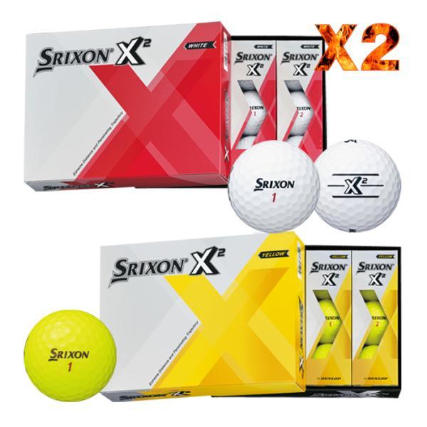ダンロップスリクソンX2ゴルフボール1ダース12個入り