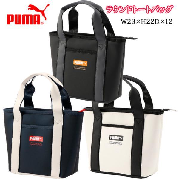 PUMA867882 プーマゴルフ エッセンシャル ラウンドトート トートバッグ ゴルフバッグ