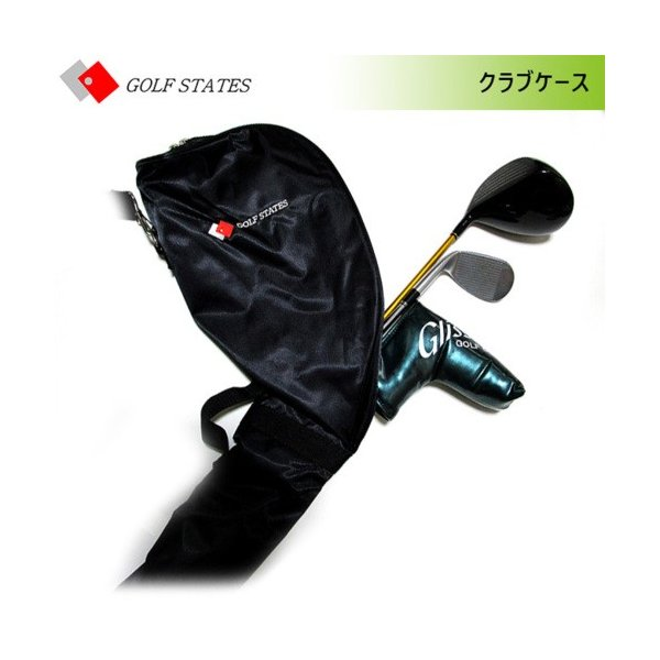 ゴルフステーツクラブケース5〜6本収納 ナイロン製ショルダーベルト付小物収納ポケット付GSCC-1010
