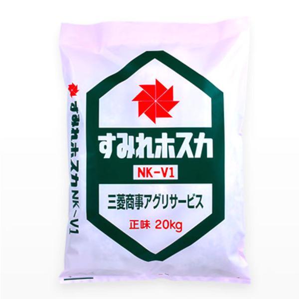すみれホスカ NK-V1 20kg
