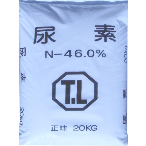 尿素 大粒 20kg 肥料