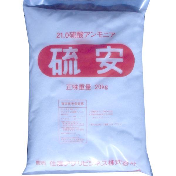 硫安 細粒 20kg 肥料