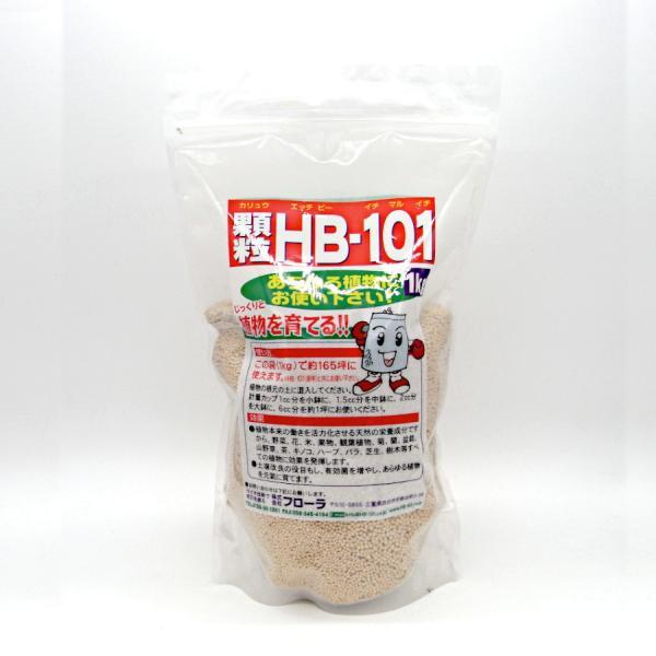 顆粒HB-101 1kg
