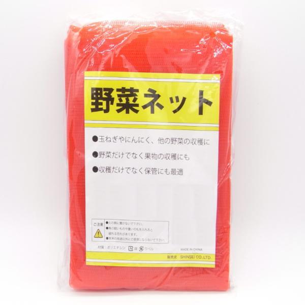 野菜ネット 赤 20kg用 42cm×82cm×10枚入