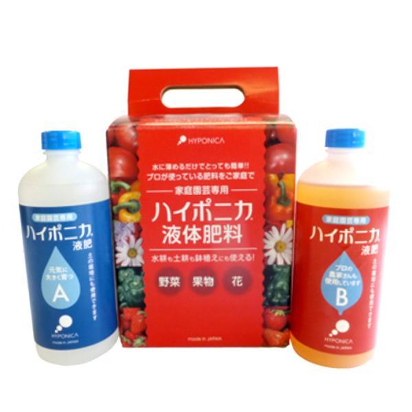 ハイポニカ液体肥料 A液+B液セット 各500ml