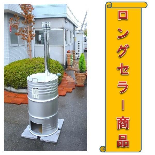 ドラム缶焼却炉 なかいち 付属品:ロストル・灰掻き棒・煙突・火の粉止め(雨除け)付き 送料込 kakuyasuya 04