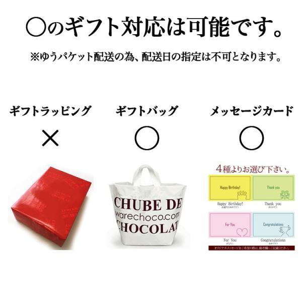 割れチョコ チョコレート  プレーン 各660g 選べる4種類 チョコ ミルク/ビター/ハイビター/ホワイト|kamachu-shop|14