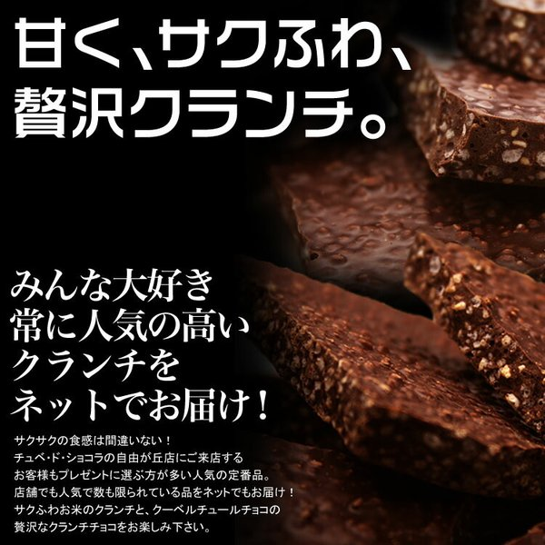 割れチョコ チョコレート ミルククランチ800g グルメ 訳あり  食べすぎ注意!フワフワ!サクサク!自由が丘 |kamachu-shop|04