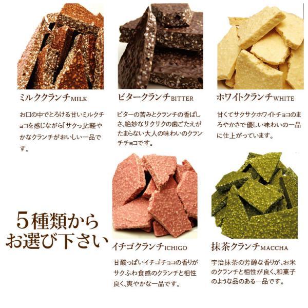 割れチョコ チョコレート ミルククランチ800g グルメ 訳あり  食べすぎ注意!フワフワ!サクサク!自由が丘 |kamachu-shop|06