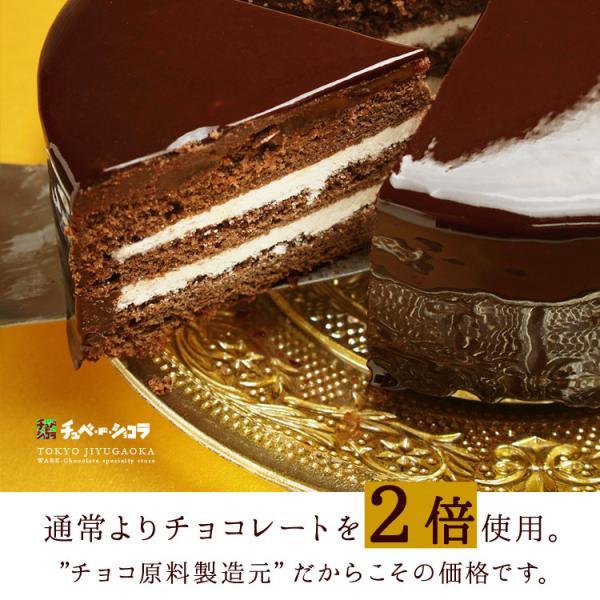 情熱と誘惑のザッハトルテ  グルメ  割れチョコ専門店 チョコレートケーキ/チョコケーキ/濃厚チョコ2倍/チュベ・ド・ショコラ|kamachu-shop|03