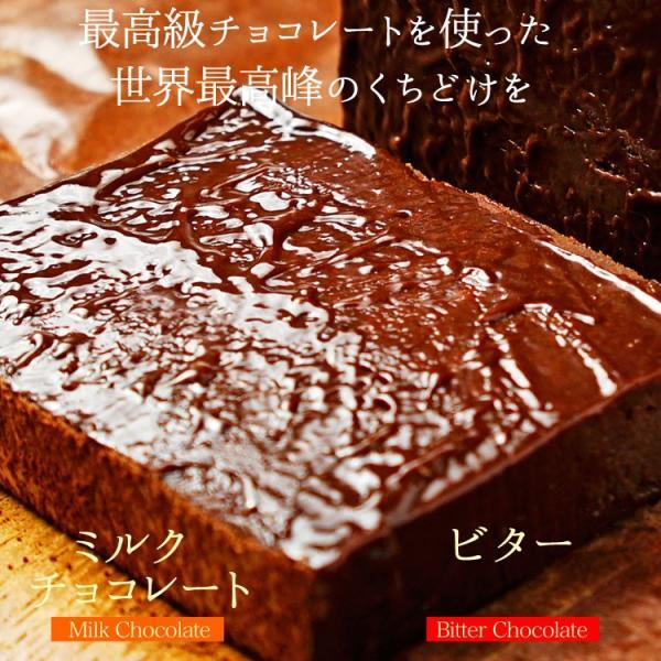 情熱と誘惑の生ショコラ 生チョコ 生チョコレート 割れチョコレート チュベ・ド・ショコラ ギフト|kamachu-shop|05