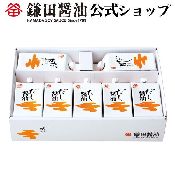 鎌田醤油 だし醤油 200ml 7ヶ入 醤油 調味料 紙パック カマダ かまだ だし 出汁 鰹節  国産 かつお 送料無料 お取り寄せ ギフト