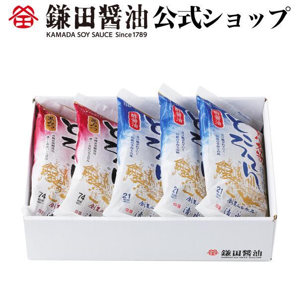 お中元 ギフト 鎌田醤油 《 ところてん食べ比べセット 》 送料無料 醤油 だし醤油 調味料 お取り寄せ グルメ