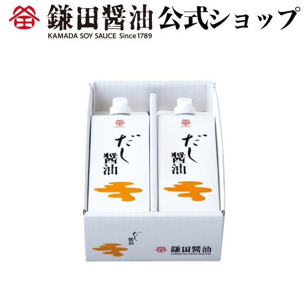 鎌田醤油  だし醤油 500ml 2本入 醤油 調味料 紙パック カマダ かまだ 和食 出汁 鰹節 送料無料 お取り寄せ ギフト