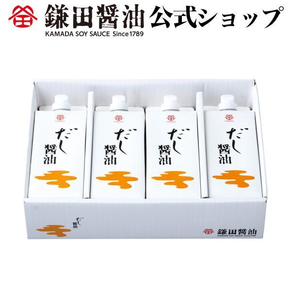 醤油・調味料・鎌田醤油公式店_5501