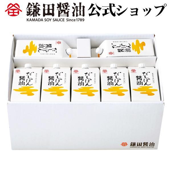 醤油 だしぽん醤油 14ヶ入 (200ml) 鎌田醤油 調味料 ギフト かつお節 さば節 昆布 だし すだち だいだい カマダ 紙パック