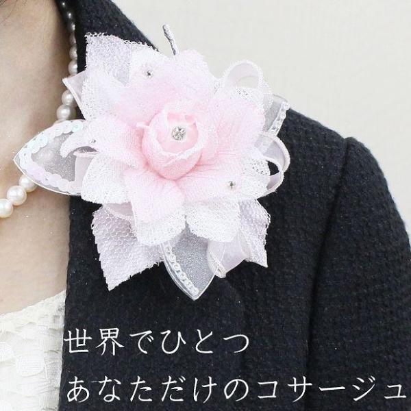 コサージュ 結婚式 卒園式 卒業式 入園式 入学式 フォーマル ピンク 白 ホワイト 一点もの 一点物 1点もの 1点物 バラ レース 日本製 送料無料 ケース入り