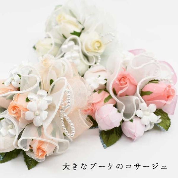 コサージュ フォーマル 結婚式 卒園式 卒業式 入園式 入学式 ピンク 白 ホワイト オレンジ