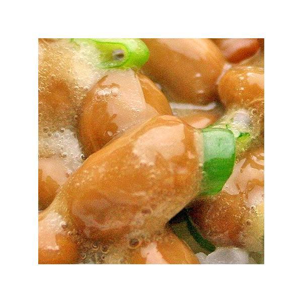 国産中粒納豆 40g×2個