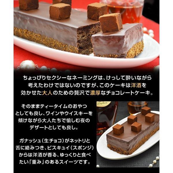 母の日ギフト 母の日プレゼント 母の日 スイーツ 濃厚 チョコレート チョコ ケーキ ギフト 誕生日 バースデー 漆黒のショコラノワール|kamasho|02