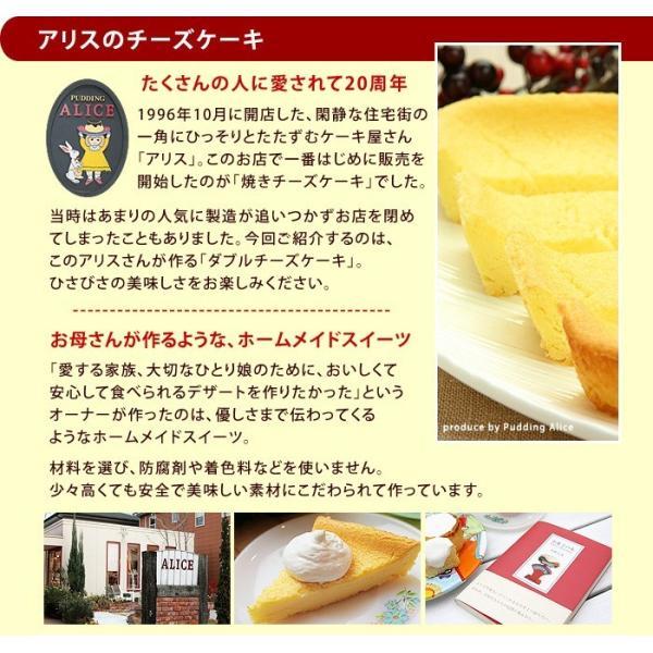 アリスのダブルチーズケーキ|kamasho|05