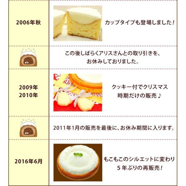 アリスのダブルチーズケーキ|kamasho|07