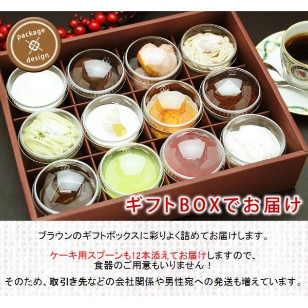 12種類のカップケーキ 女性 ギフト 母 誕生日プレゼント 誕生日 ケーキ スイーツ セット お菓子|kamasho|07