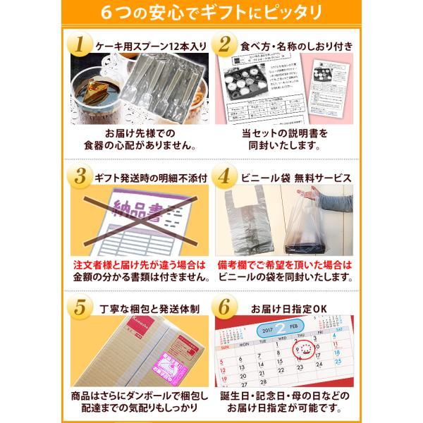 12種類のカップケーキ 女性 ギフト 母 誕生日プレゼント 誕生日 ケーキ スイーツ セット お菓子|kamasho|09